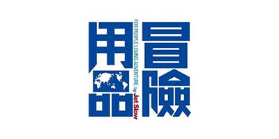 Boken Japan(冒険用品)