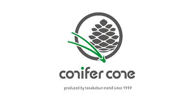 conifer cone(コニファーコーン)
