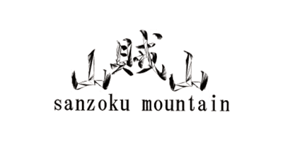 sanzokumountain(サンゾクマウンテン)