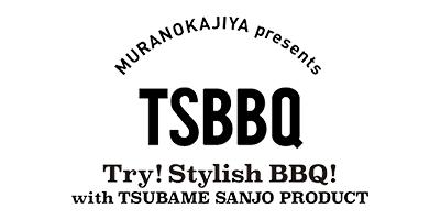 TSBBQ(ティーエスビービーキュー)